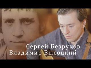 Сергей безруков разговор с мамой что за фильм белка из ледникового периода картинки карандашом