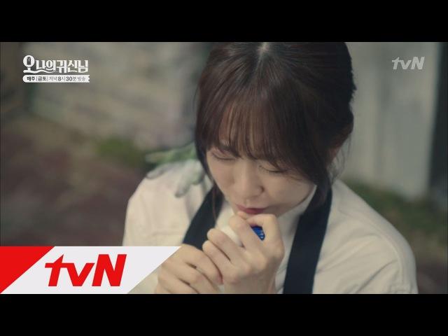 무당의 피를 이어받아 귀신을 보는 봉선(박보영) 오 나의 귀신님 1화