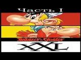 Asterix & Obelix XXL.Часть 1.Галлия.