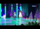 Настя Петрик и Niloo - Ola Ola Рождественская песенка года 2012