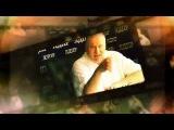 Москва-Питер: В поисках счастья! (2014) [Трейлер, док.фильм