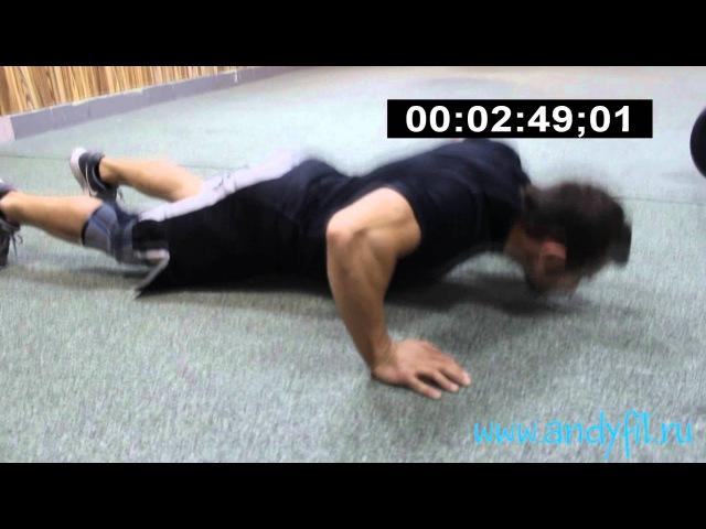 Быстро похудеть и повысиить выносливость, с помощью табата тренировки.