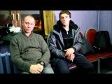 Нигатив и Дино (ТРИАДА) С 8 марта Серов!