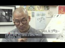 EBS뉴스 뉴스인 '스케치의 달인' 만화가 김정기 Jung Ki Kim the master of sketching with English subtitle