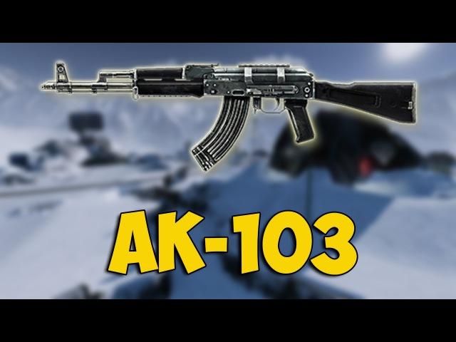 Warface: Играю с АК-103, Форпост.