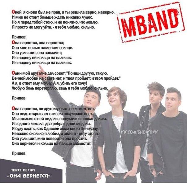 M Band – Телефон #LIVE Авторадио - YouTube