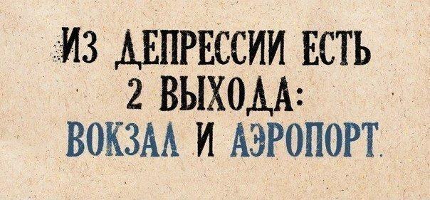 Русская деревня - видео @ OOO-Sex TV