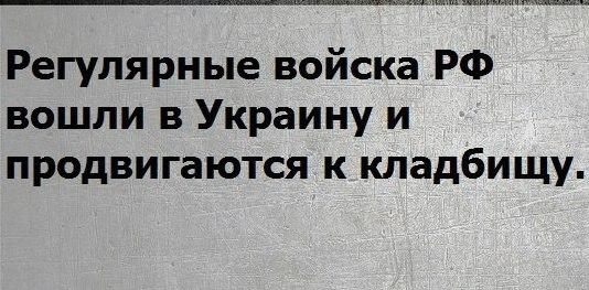 """Через """"Новоазовск"""" в Россию вывезли четырех пленных украинских бойцов - Цензор.НЕТ 9064"""