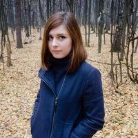 Анна Семенихина