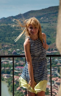 Анастасия Грановская