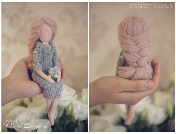 Выкройка куколки от Онешко Екатерины