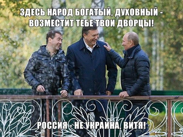 Для завершения расследования катастрофы Боинга не хватает обломков ракеты, - Наливайченко - Цензор.НЕТ 6896