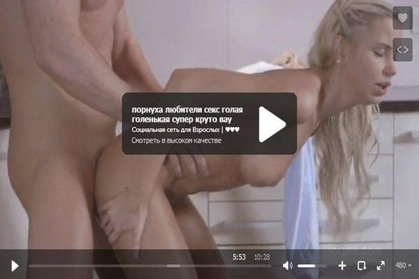 реальное секс видео в контакте: