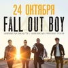 24 октября Fall out boy на сцене Stadium Live
