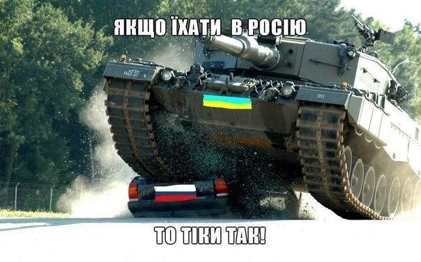 """Боевики готовятся к """"наступлению украинских войск"""", сосредоточив крупные силы и средства на нескольких """"угрожающих"""" участках, - ИС - Цензор.НЕТ 3773"""