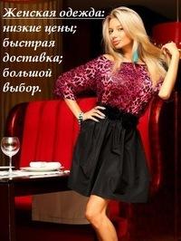 72eb5f57986 Платья купить онлайн - женская одежда