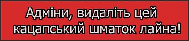 Порошенко договорился с министром обороны Германии о помощи в лечении украинских военных - Цензор.НЕТ 2511