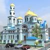 """Православная Воскресная школа """"Источник"""""""