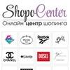 Онлайн центр шопинга - скидки, акции, промокоды