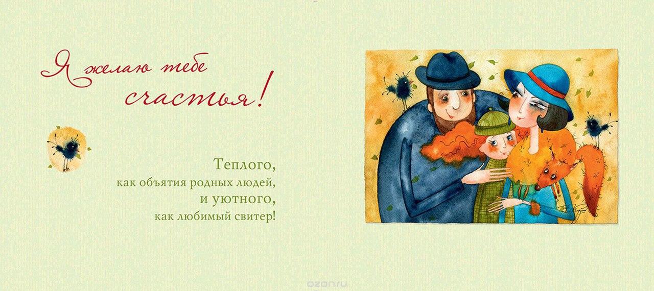 Для открыток, открытка с днем рождения виктории кирдий