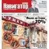 Бизнес Навигатор Владимир