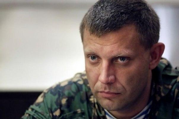новости украины смотреть онлайн тсн сегодня