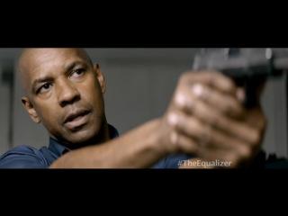 Великий Уравнитель / The Equalizer (2014) Трейлер №3