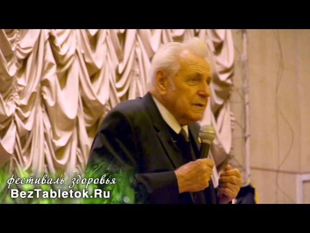 Как убивают биополе человека (Познавательное ТВ, Иван Неумывакин)