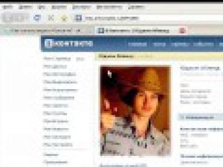 Как скачивать видео вКонтакте на свой компьютер