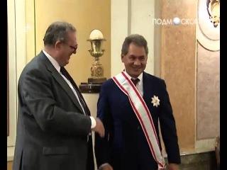 Шойгу описался от награды Мальтийского ордена