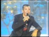 Александр Буйнов - Хрусталь и шампанское 2004