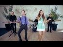 Кавер-группа Luxury Band - на корпоратив, на свадьбу, на новый год, на юбилей, на праздник!