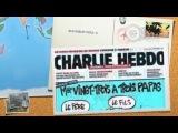 парижский теракт (мнение военного эксперта)