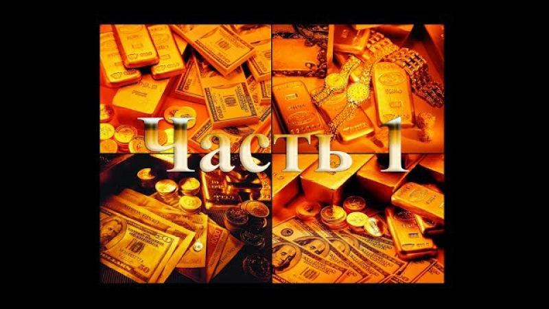 Самые богатые люди в мире, миллионеры и миллиардеры часть 1. Секрет,бизнес,успех, ...