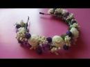 Тренд Осени 2014 . Ободок с Цветами / Trend Autumn 2014 . Headband with flowers