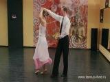 Свадебный танец жениха и невесты. видео УРОК. first dance
