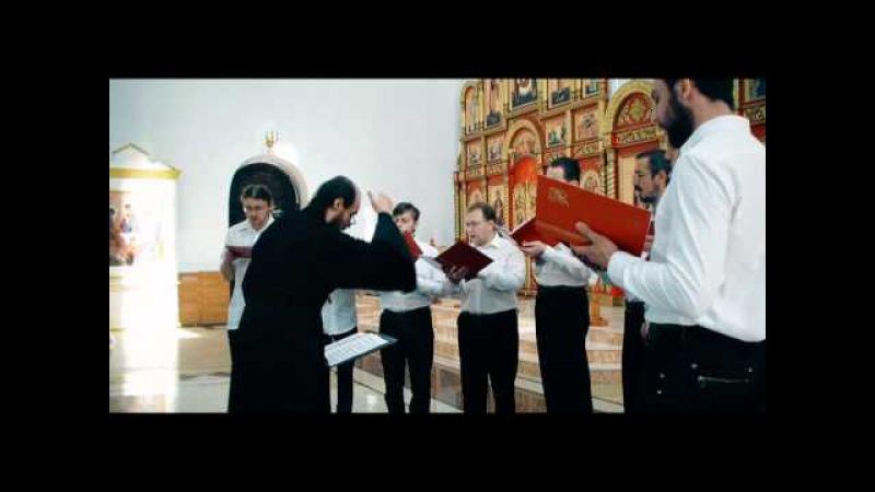Мужской хор Троице-Владимирского собора