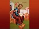 Слово о вечном Эфир 31 10 2015 Святой апостол и евангелист Лука