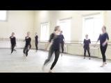 Открытый урок Современной хореографии (джаз, модерн, контемпорари, афро-джаз) 2014 М/ХЭ 2 курс