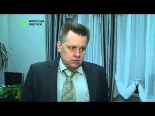 Депутаты вологодской гордумы рассмотрят проект бюджета Вологды на 2015 год