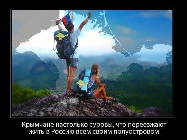 новости крыма сегодня за последний час видео на русском