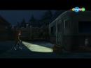 Сорванцы - Знаки в ночи (3 серия)