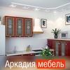 """Кухни на заказ в Москве """"Аркадия-Мебель"""""""