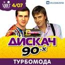 Артем Менушенков фото #49