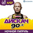 Артем Менушенков фото #47