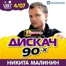 Артем Менушенков фото #40
