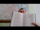 ПроектПо_читаем Джо Аберкромби Полкороля ТЕМНОЕ ФЭНТАЗИ