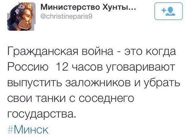 Могерини призвала Россию освободить Савченко, а также Сенцова и других заложников - Цензор.НЕТ 3140