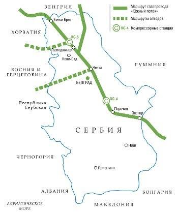 газопроводу «Южный поток».