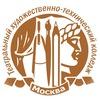 """ГБПОУ г. Москвы """"ТХТК"""""""